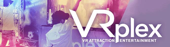 VR  Plex